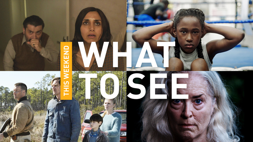 The Emotional Sci-Fi Gem MIDNIGHT SPECIAL, the Devastating KRISHA, New Directors/New Films, and More