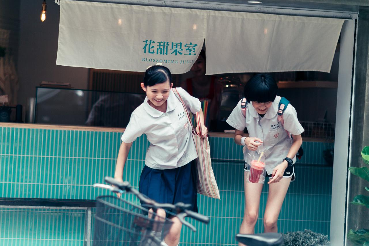 Ping Pong Coach
