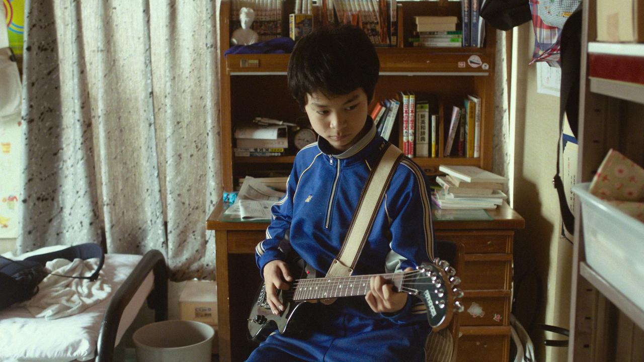 Ainu Mosir, dirigida por Takeshi Fukunaga